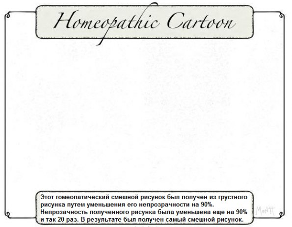 homeopic